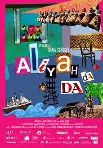 Aliyah-DaDa_ro
